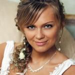 Braided Bridal Style.